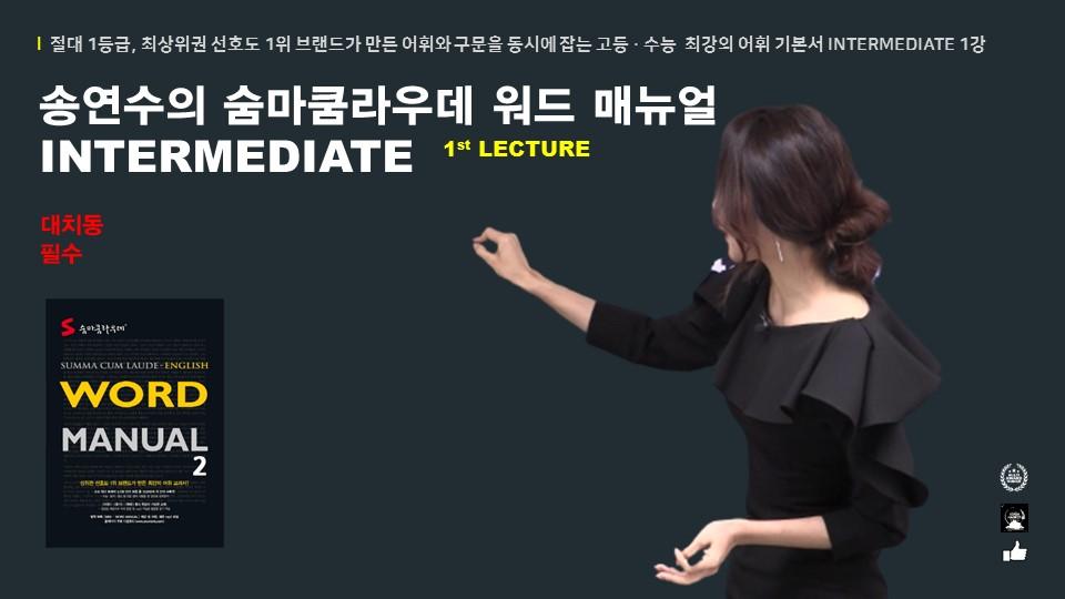 [심화기출] 유패스 한능검 심화기출 문제집 완전 무료강의